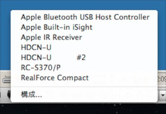 USBメニュー