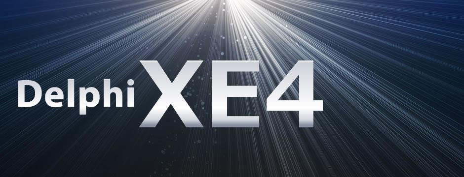 Delphi XE4 ヘッダ