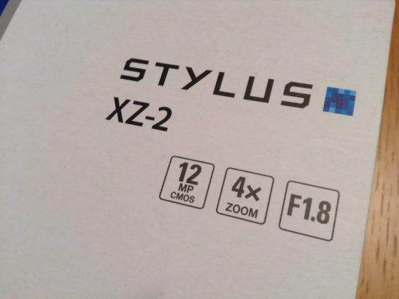 XZ-2箱