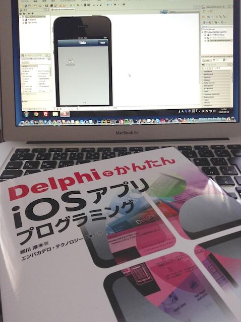 Delphi iOS