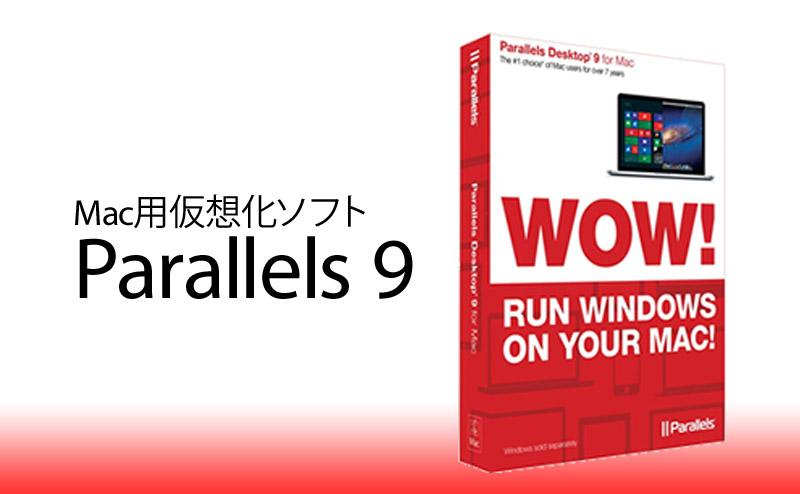 Paralells9 タイトル