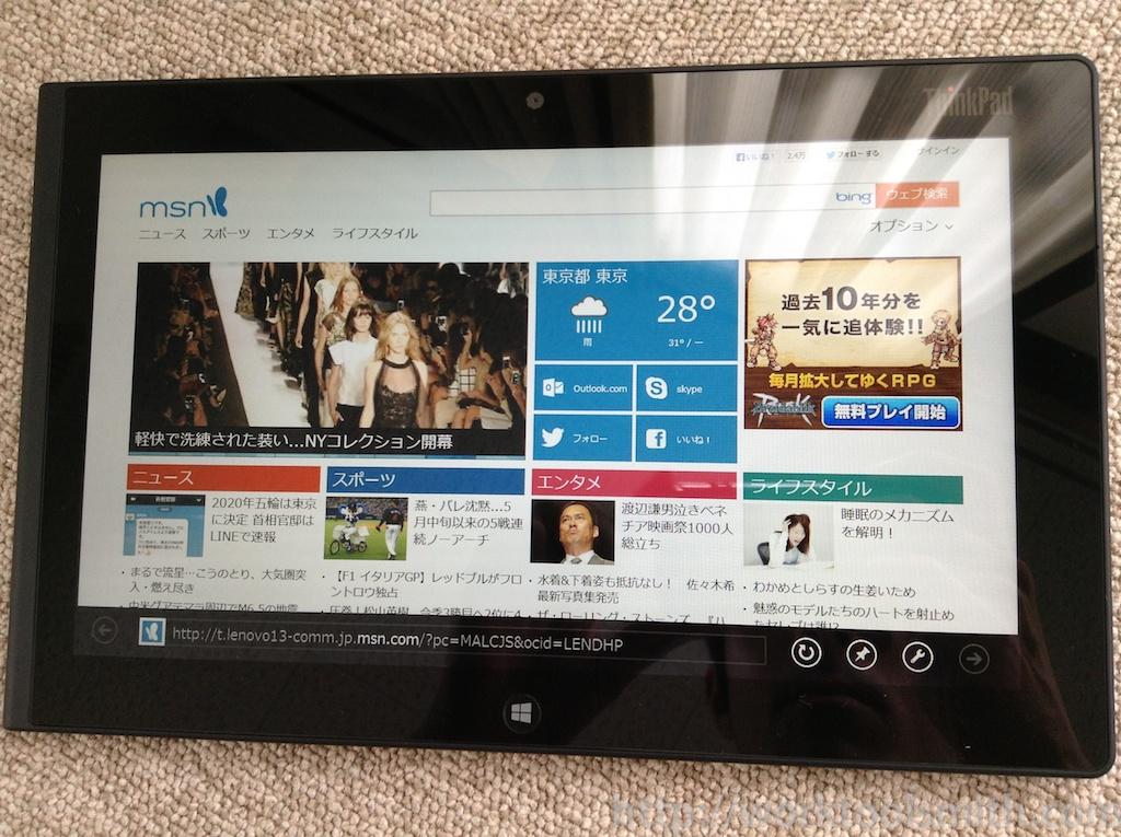 ThinkPadTablet2 全体