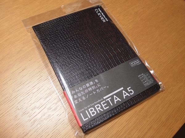 LIBRETAパッケージ