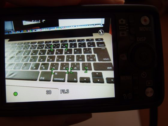 Sony Cyber-shot WX200 ピント