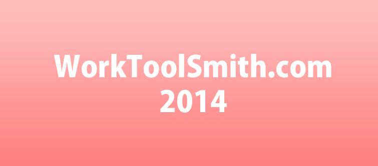 WorkToolSmith 2014