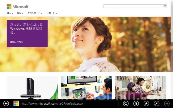 windows8 review 002