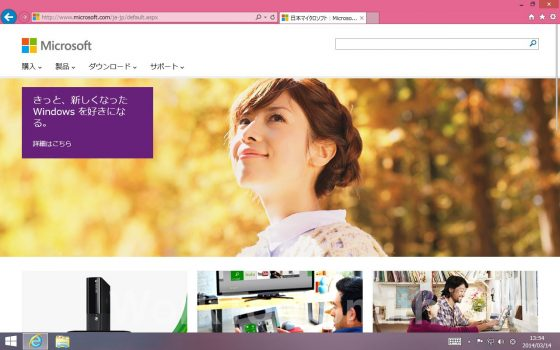 windows8 review 004