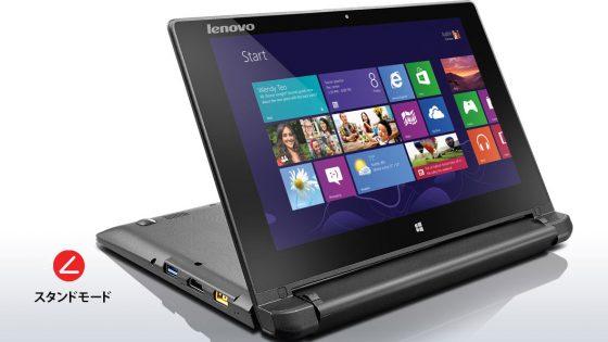 lenovo-convertible-laptop-flex-10-stand-mode-3