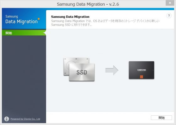 Samsung データの転送ソフト