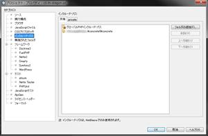 screenshot_0217