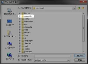 screenshot_0218