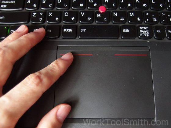 ThinkPad W540 6