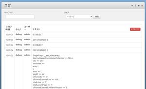 screenshot_0283