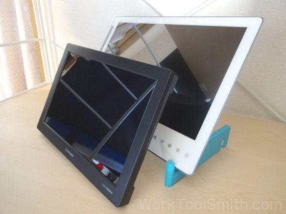 mobile-monitor