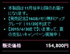 screenshot_0372