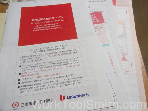 UnionBank 0001