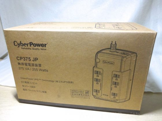 cyberpower cp375 review 001
