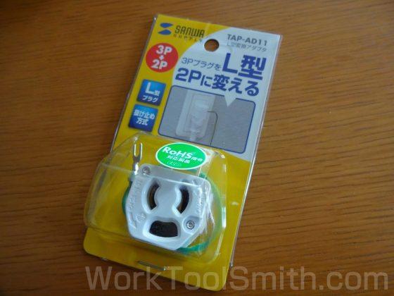 サンワサプライ TAP-AD11 001