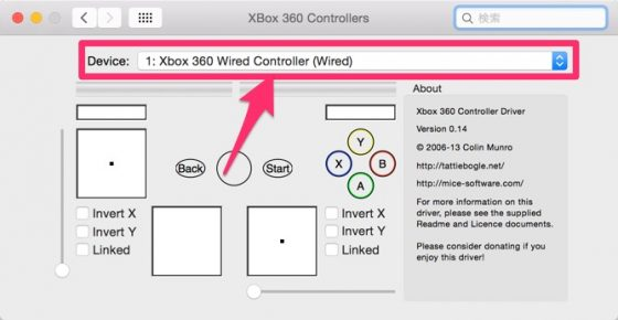 XBox_360_Controllers