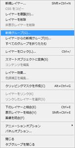 screenshot_0111