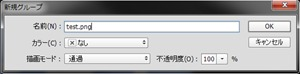 screenshot_0112