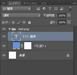 screenshot_0113