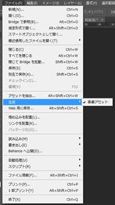 screenshot_0116