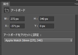 screenshot_0171