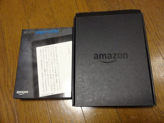 Kindle paperwhite Review 002