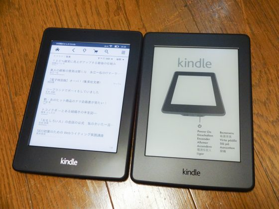 Kindle paperwhite Review 008