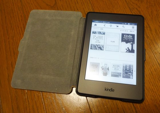 Kindle paperwhite Review 022