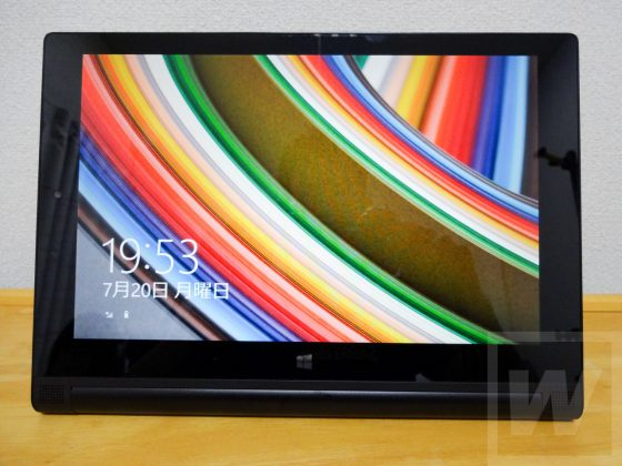 Yoga Tablet2 Review 006