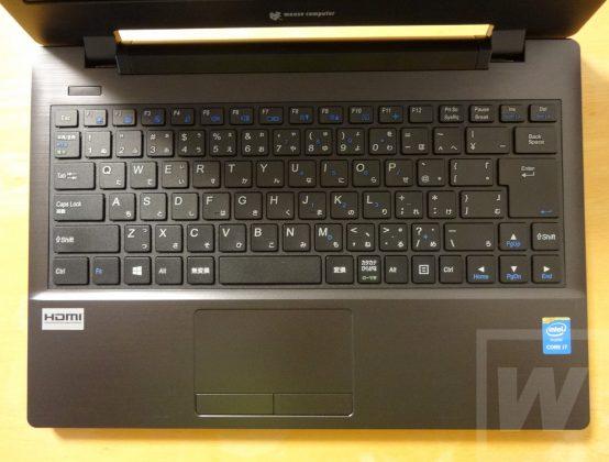 Mouse LB-J750X-SSD Review 053