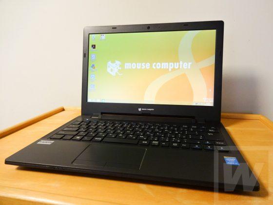 Mouse LB-J750X-SSD Review 061
