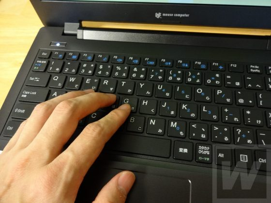 Mouse LB-J750X-SSD Review 072