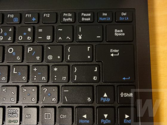 Mouse LB-J750X-SSD Review 073