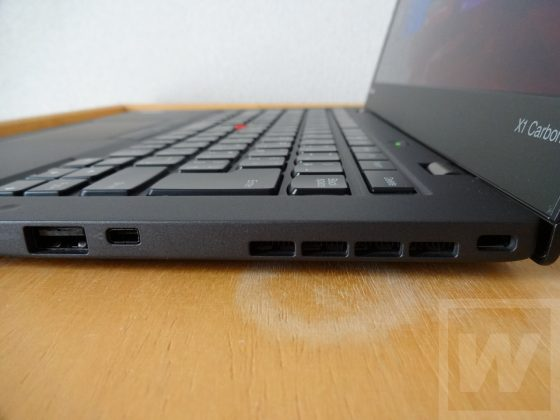 ThinkPad X1 Carbon 2015 Review 020