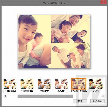 筆王20 Review 054