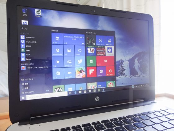 HP 14-ac100 Review 009