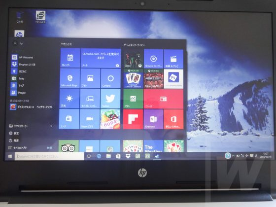 HP 14-ac100 Review 010