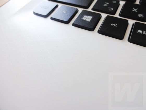 HP 14-ac100 Review 021