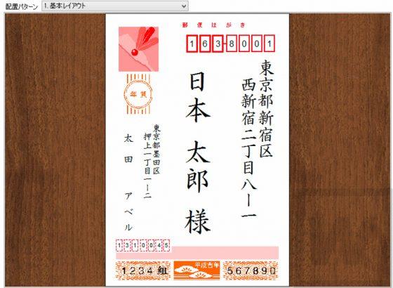 筆王20 Review 035