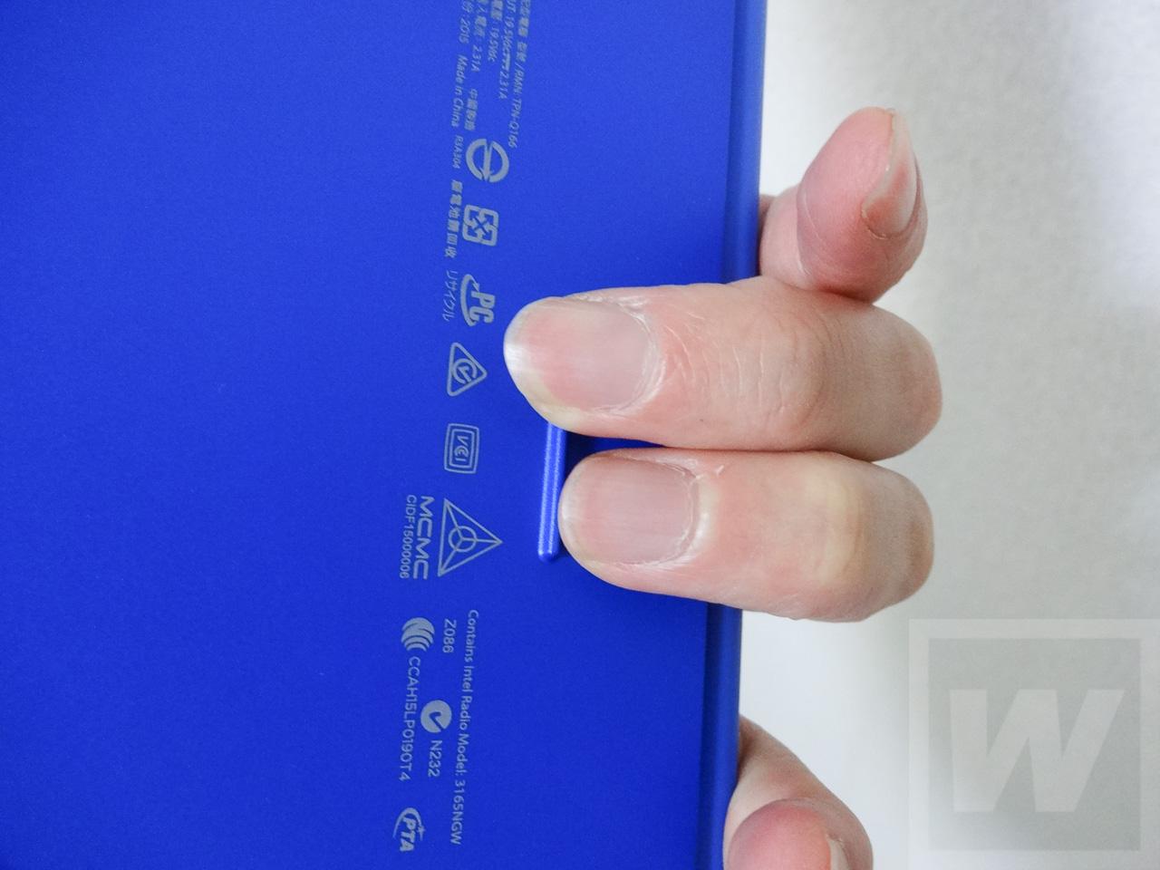 HP Stream 11-r000 (コバルトブルー) Review 001