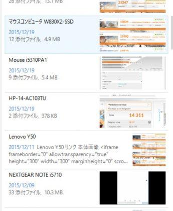 2016-04-14_23h31_24