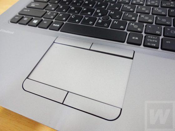 HP Elitebook 725 G3 Review 003