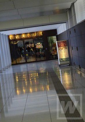 セントレアホテル宿泊 Review 001.jpg