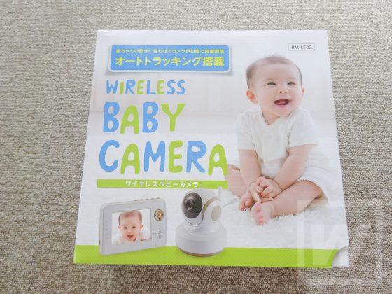 見守りワイヤレスカメラ BM-LT02 Review 001