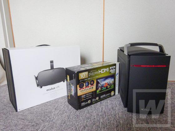 LITTLEGEAR Oculus 持ち運び Review 003