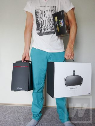 LITTLEGEAR Oculus 持ち運び Review 002