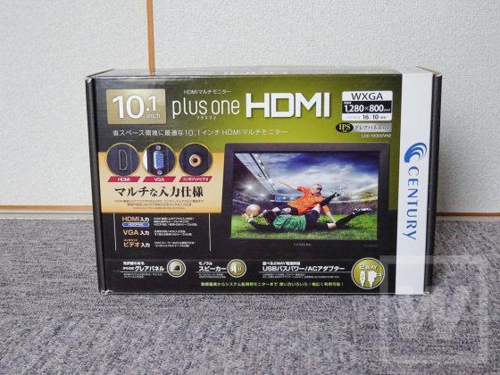 LITTLEGEAR Oculus 持ち運び Review 005